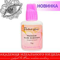 Ремувер гелевый грейпфрут Neicha PINK GEL Perfect Нейша
