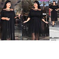 Платье женское нарядное большие размеры Турция