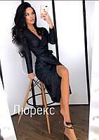 """Платье женское """"Люрекс"""""""
