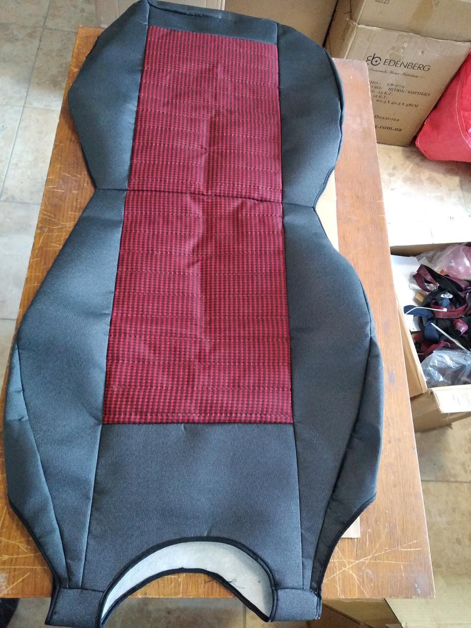 Майки на передние сидения МАХ гобелен комплект 1+1
