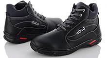 Мужские зимние ботинки в стиле Ecco Прошитые с мехом
