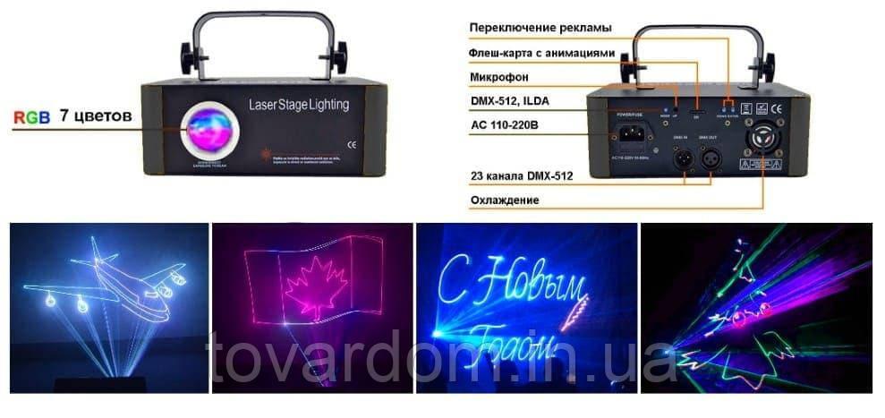Лазерный проектор для рекламы на зданиях и празничного настроения