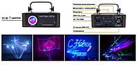 Лазерный проектор для рекламы на зданиях и празничного настроения, фото 1
