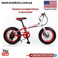Новинка 2019 года. Детский велосипед 16 дюймов фэтбайк красный с белым фетбайк