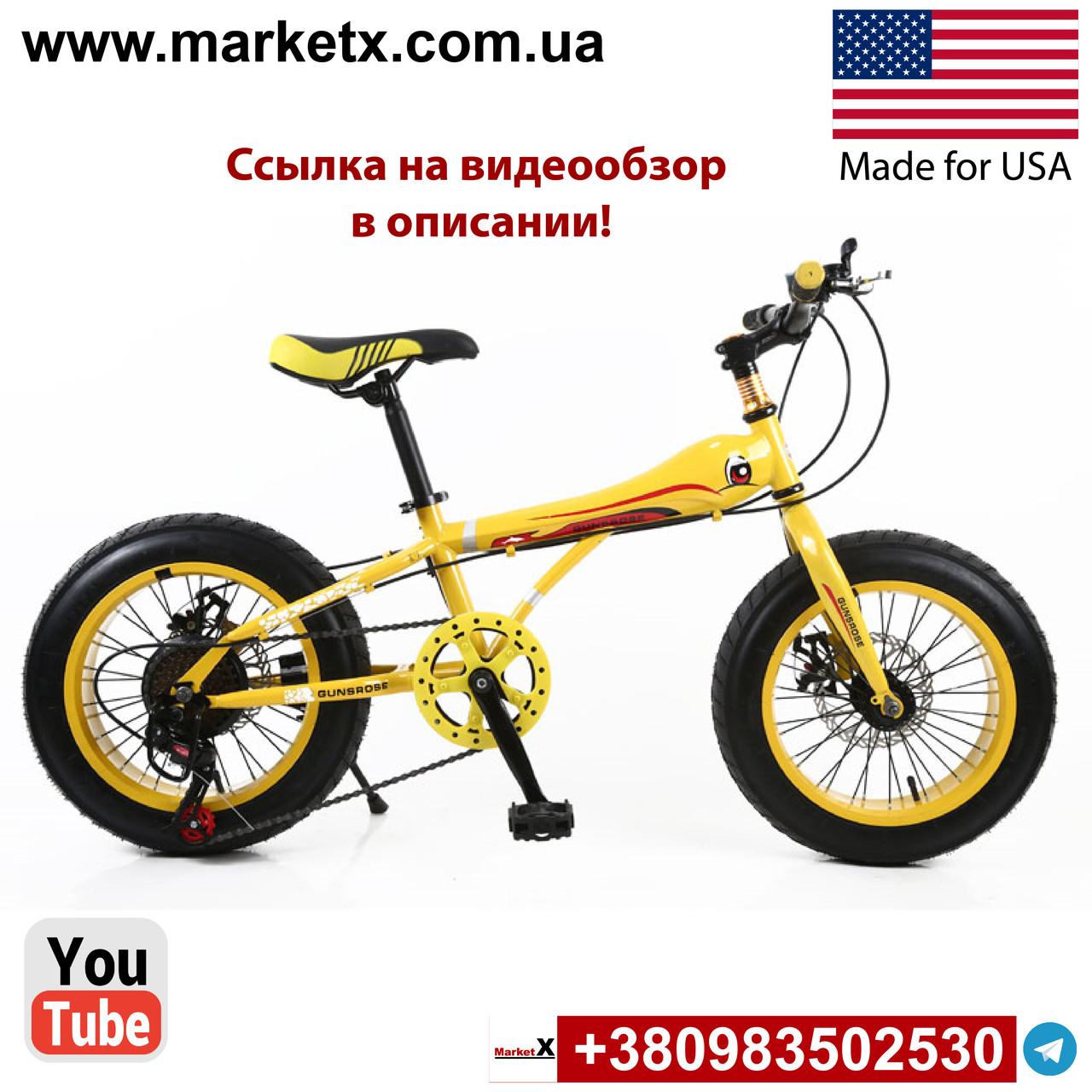 Новинка 2019 года. Детский велосипед 16 дюймов фэтбайк желтый