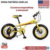 Новинка 2019 года. Детский велосипед 16 дюймов фэтбайк желтый, фото 1