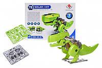 Конструктор робот динозавр на солнечных батареях 3 в 1 Solar Kit T3