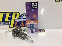Галогенная лампа Osram Original H1 24V 70W 64155-01B (1 шт.)