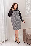 Женское теплое платье 1086 большой размер (50 52 54 56) СП