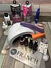 Набор для маникюра «Самой красивой!» с лампой Sun One и инструментами Staleks и гель-лаком  PNB Cosmetics, фото 2