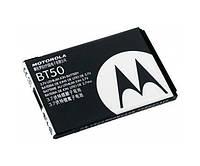 """АКБ """"SP-Original"""" Motorola V360"""