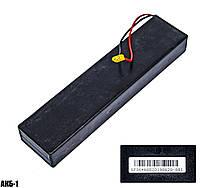 Аккумулятор для электросамоката АКБ-01 оптом