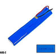Аккумулятор для электросамоката АКБ-02 оптом