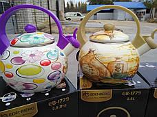 Чайник эмалированный со свистком Edenberg EB-1779 - 2,5л, фото 2