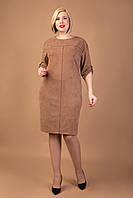 Стильное офисное платье Делина плюс сайз, фото 1