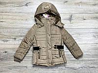 Теплая курткана синтепоне ( подкладка- мех). 4- 6 лет.
