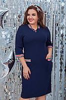 Женское платье 265 большой размер (52 54 56 58) СП, фото 1