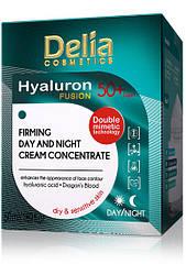 Крем-концентрат для лица Delia Cosmetics HYALURON Fusion 50+ гиалуроновый день-ночь 50 мл