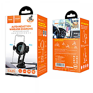 Холдер Hoco CA35 Plus auto-induction wireless fast charging in-car phone holder Black, фото 2