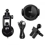 Холдер Hoco CA35 Plus auto-induction wireless fast charging in-car phone holder Black, фото 3