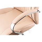 Кресло Sicilia beige, фото 5