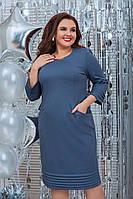 Женское платье 129 большой размер (52 54 56 58) (цвет джинс) СП, фото 1