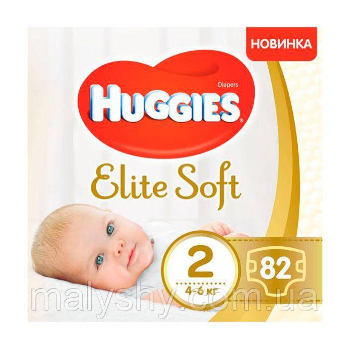 Подгузники Huggies Elite Soft Newborn 2 (82шт.) 4-6 (Хаггис Элит Софт)