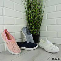 """Мокасины женские, 4 цвета """"Kolowe"""" текстильные, кроссовки женские, кеды женские, повседневная обувь"""