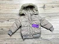 Теплая курткана синтепоне ( подкладка- флис). Съемный капюшон. 3- 4 года.