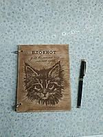 Блокнот с котом