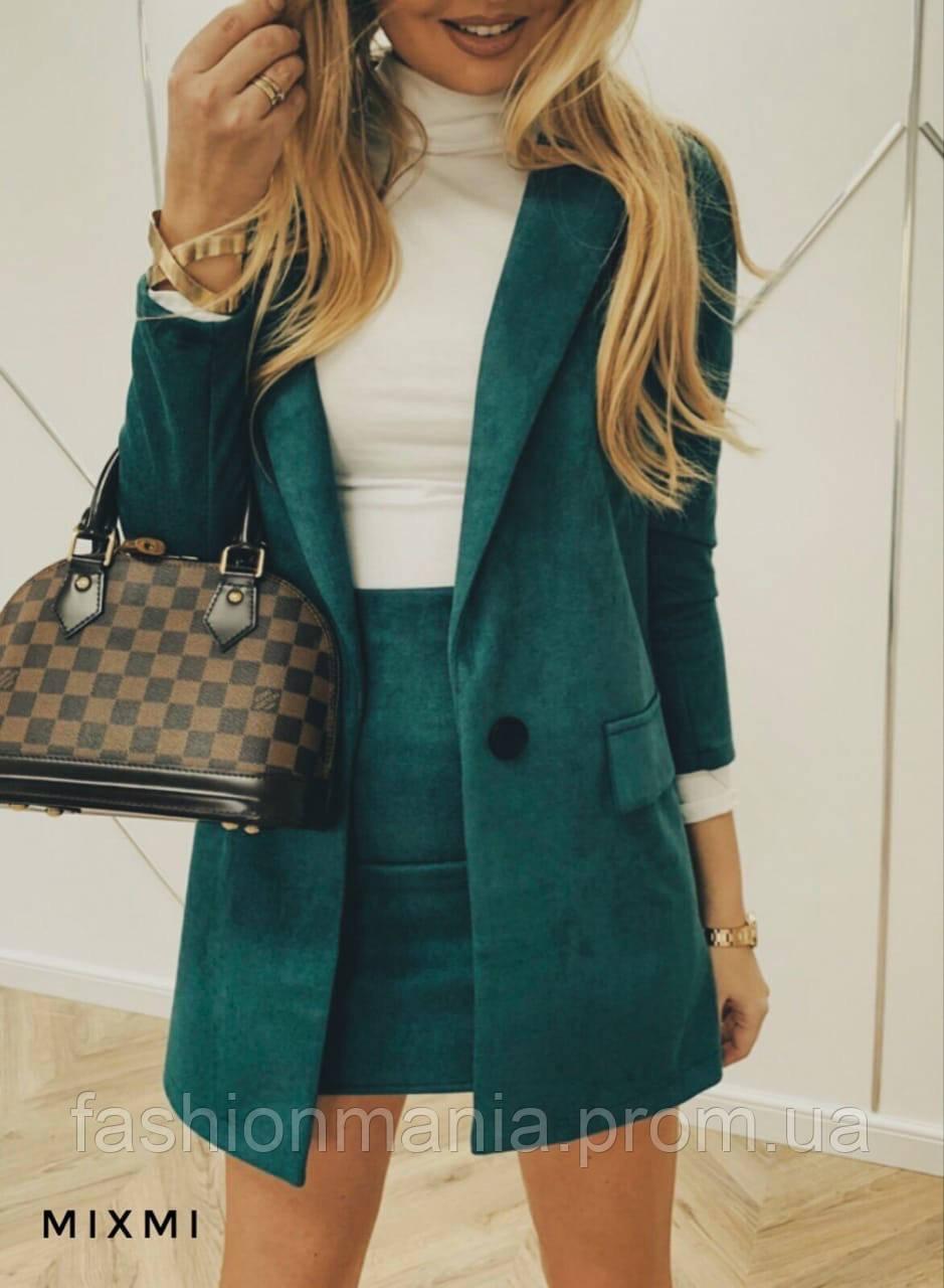 Костюм женский замшевый юбка и пиджак