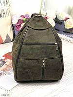 Сумка-рюкзак молодежная женская городская кожаная хаки нубук натуральная кожа
