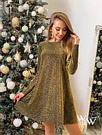 Женское нарядное платье 057 (42-44,46-48) (цвет золото) СП