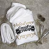 Халат с вышивкой именной белый, фото 2