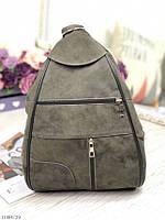 Серая сумка-рюкзак молодежная женская городская кожаная нубук натуральная кожа