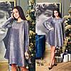 Женское нарядное платье 057 (42-44,46-48) (цвет синий) СП