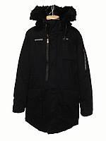 Мужская зимняя котоновая удлиненная куртка - пальто на холлофайбере Glo Story, Венгрия L