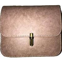 Молодежная сумка через плечо темно-розовая