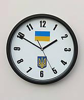 """Часы настенные """"Флаг и Герб Украины""""."""