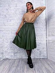 Женская стильная юбка плиссе из эко кожи,цвет бутылка