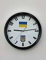 """Часы настенные """"Флаг и Герб Украины"""" металл."""