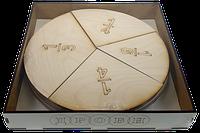 Дроби учебные от 1 до 6 частей d = 20 см на магнитах из фанеры AS-7109, О-00016