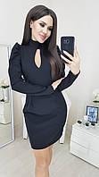 Женское нарядное платье 4018 (42-44,46-48) (цвет черный) СП