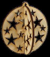 Новогоднее украшение Шарик со звездочками 3D 8 см AS-4257, F-0135