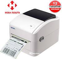 Термопринтер для печати этикеток Xprinter XP-420B (Гарантия 1 год) White