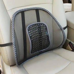 Ортопедическая спинка Stenson /подушка с массажером в авто, фото 2