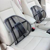Ортопедическая спинка Stenson /подушка с массажером в авто, фото 3