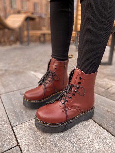 Кожаные женские ботинки Dr. Martens Jadon Bordo