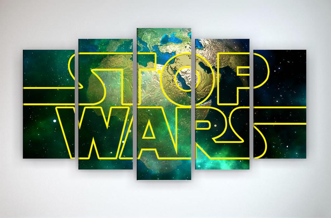 "Картина модульная на холсте ""Stop Wars"""