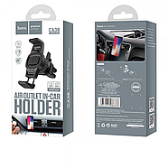Холдер Hoco CA38 Platinum sharp air outlet in-car holder Black, фото 2